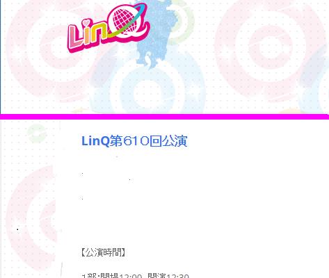 スクリーンショット 2015-03-22 07.33.39