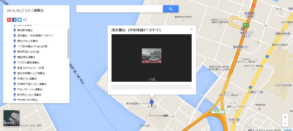 スクリーンショット 2015-04-29 16.30.57