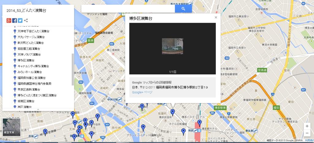 スクリーンショット 2015-04-29 16.33.00