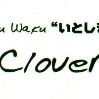 team clover2
