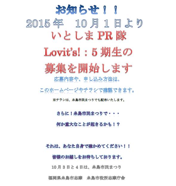 SnapCrab_NoName_2015-9-27_21-1-39_No-00