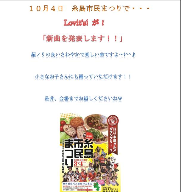 SnapCrab_NoName_2015-10-3_13-55-36_No-00