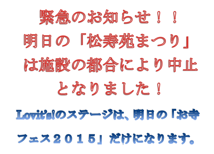 SnapCrab_NoName_2015-10-9_18-32-43_No-00